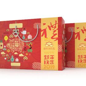 Tổng hợp các nơi mua túi giấy đựng quà tết ở HCM