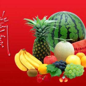 Tổng hợp hoa quả ngày tết cần phải có và ý nghĩa mỗi loại trái cây